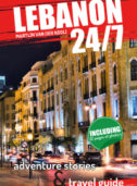 Lebanon 24-7